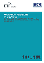 Migration and skills in Georgia