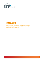 Israel: education training and employment developments 2016