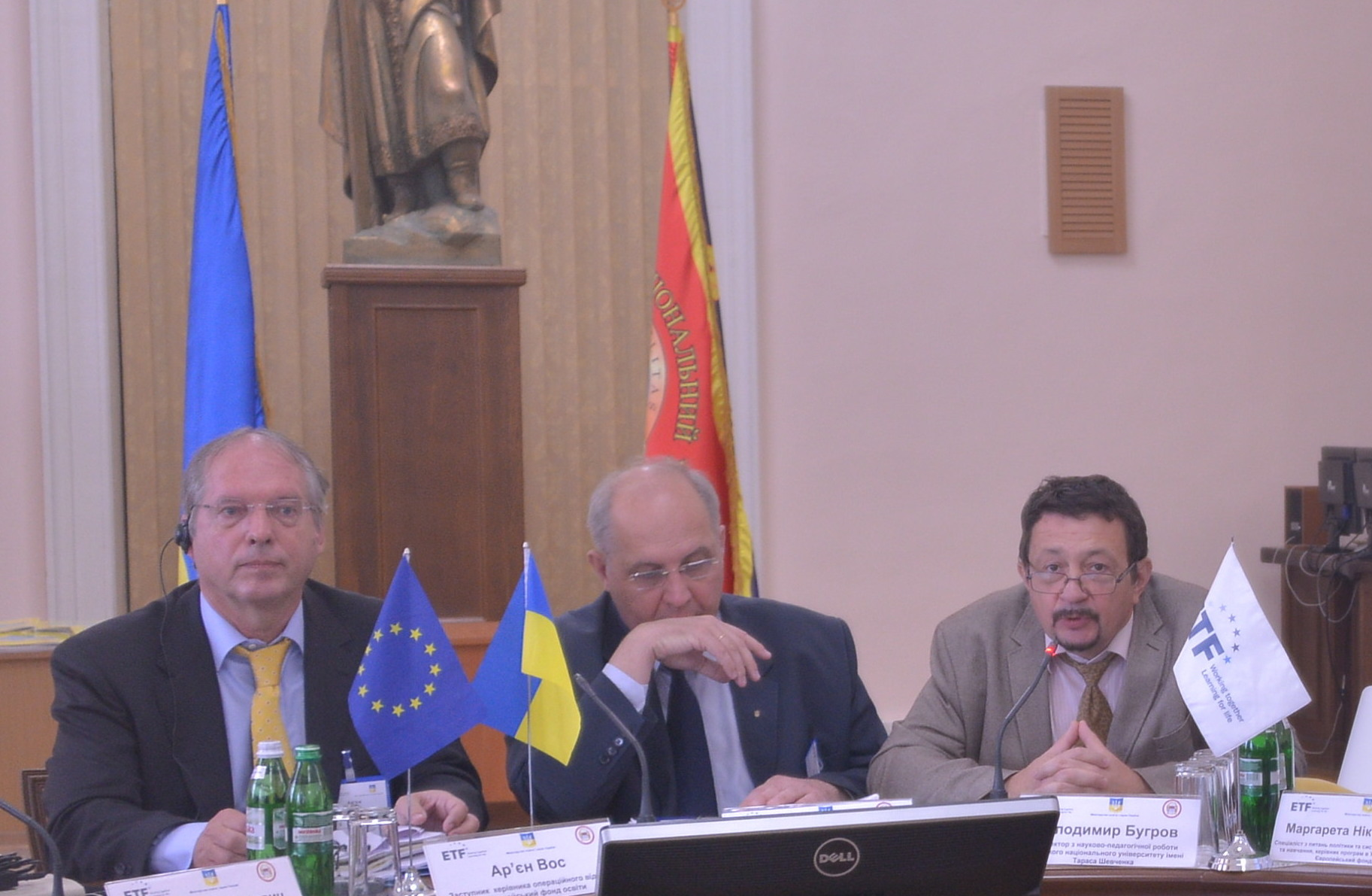 Torino Process meeting Kiev