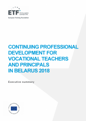 Continuing professional development for vocational teachers and principals in Belarus 2018